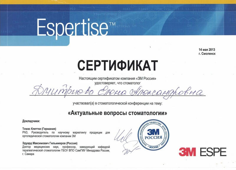 19_sertifikaty_dea