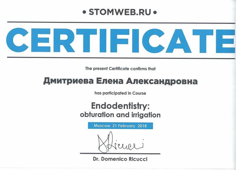 20_sertifikaty_dea