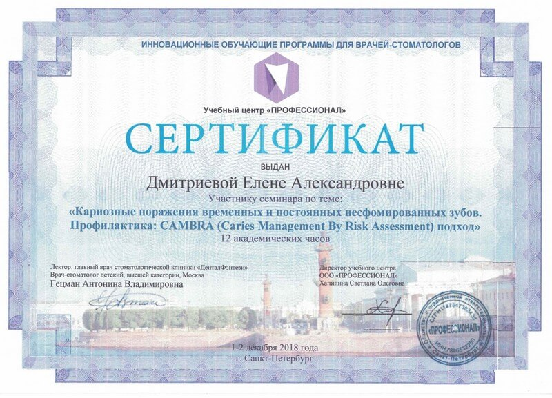 22_sertifikaty_dea