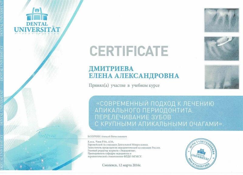23_sertifikaty_dea