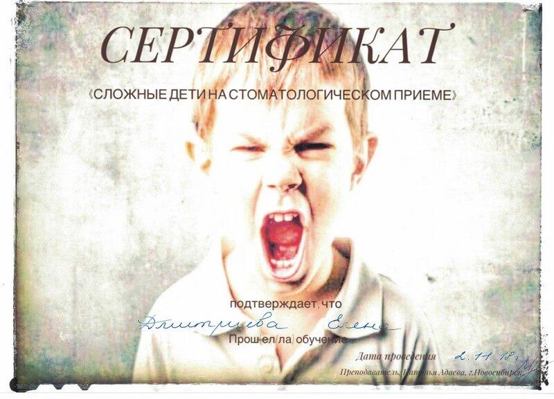 26_sertifikaty_dea