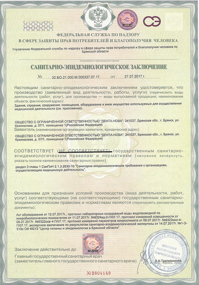 licency4