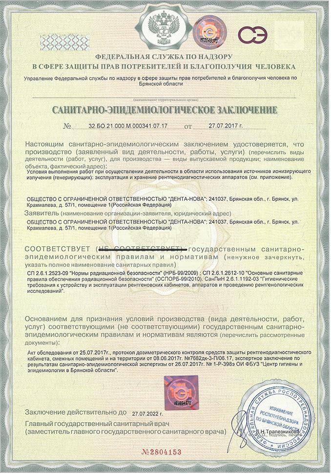 licency5